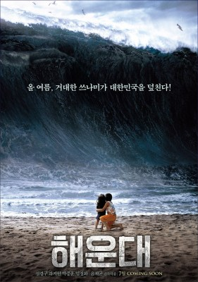 Film Haeundae 2010 | Film Tsunami dari Korea