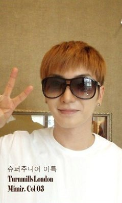 Super Junior Leeteuk